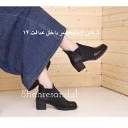 180x180 - انتخاب بهترین کفش با پاشنه مناسب