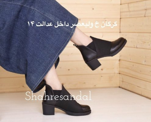 495x400 - کفش مناسب برای شما کدام است؟