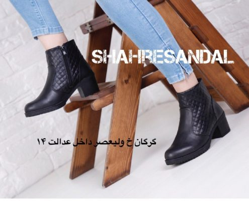 index 495x400 - فروشگاه کفش شهر صندل در گرگان+گلستان