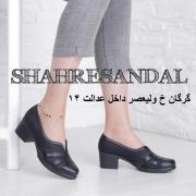 IMG 20190218 102121 695 180x180 - خرید کفش مردونه شیک
