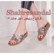 IMG 20190218 103207 753 180x180 - خرید کفش دخترانه اسکیچرز