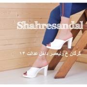 IMG 20190227 225233 880 180x180 - خرید کفش اسپرت