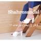 IMG 20190227 225233 880 80x80 - خرید کفش فینر