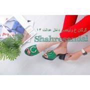 IMG 20190302 225328 991 180x180 - آرایش مو به کمک رُبان های رنگی+بلاگ شهر صندل گرگان
