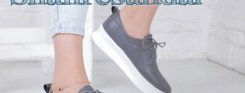 IMG 20190317 193409 625 845x321 - خرید کفش اسپرت بندی بیتا