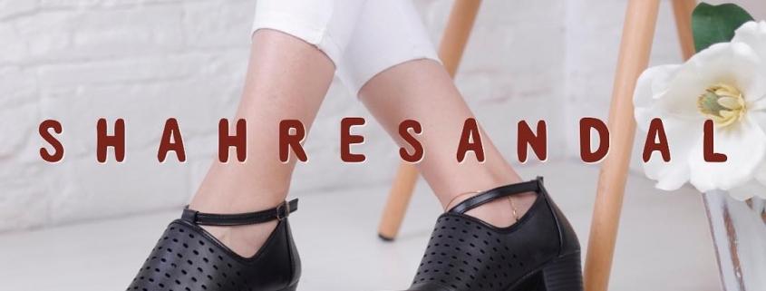 IMG 20190415 172625 347 845x321 - خرید کفش زنانه جدید