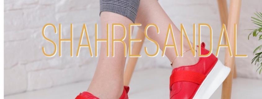 IMG 20190415 173052 938 845x321 - خرید کفش اسپرت دخترونه جدید