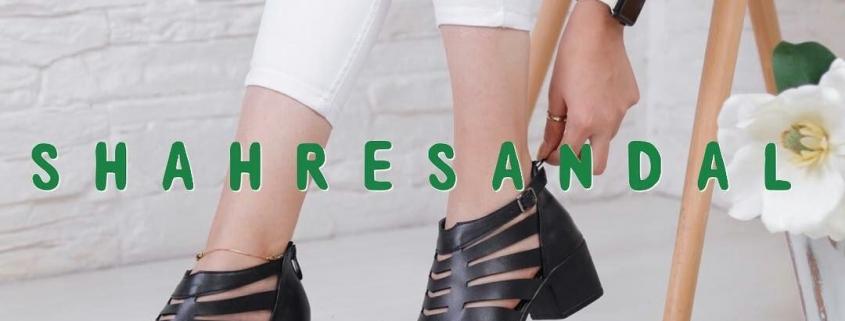 IMG 20190415 184802 033 845x321 - خرید کفش جدید زنانه مدل ژورژ