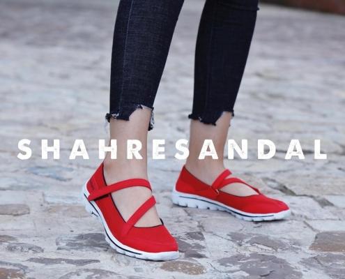 IMG 20190426 112100 359 495x400 - خرید کفش اسپرت دخترانه جدید