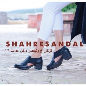 IMG 20190427 222912 320 300x300 - خرید کفش ادارای زنانه مدل بلوط