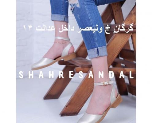 IMG 20190428 221539 648 495x400 - آشنایی با نکات مربوط به خرید کفش صندل مردانه