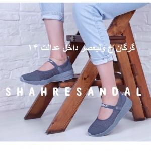 IMG 20190502 101501 563 1 300x300 - خرید کفش دخترانه اسکیچرز مدل بلوط