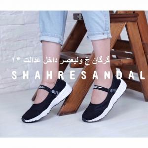 IMG 20190502 164803 233 300x300 - خرید کفش دخترانه اسکیچرز