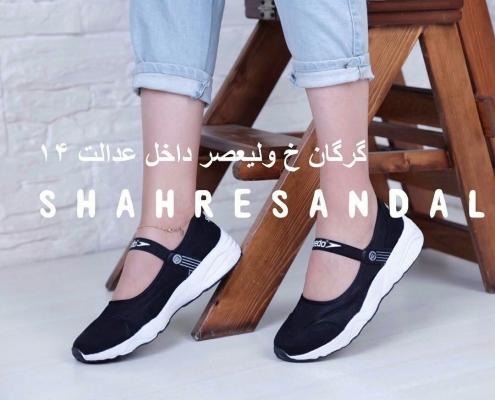 IMG 20190502 164803 233 495x400 - خرید کفش اسکیچرز دخترانه مدل صبا
