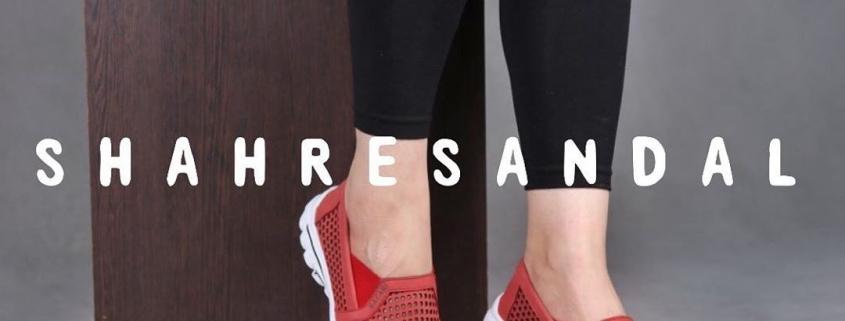 IMG 20190514 101746 852 845x321 - خرید کفش جدید دخترانه مدل پانچی