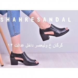 IMG 20190516 094318 495 300x300 - خرید کفش جدید زنانه
