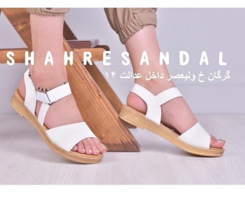 IMG 20190516 094322 210 495x400 - خرید کفش صندل تابستونی مدل کیانا