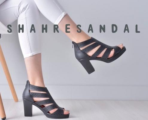 IMG 20190517 105203 864 495x400 - خرید کفش ادارای زنانه مدل بلوط