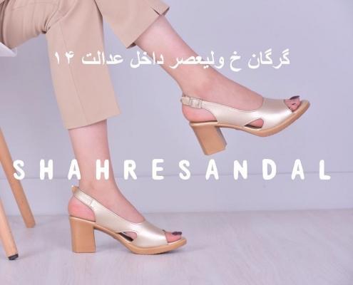 IMG 20190524 182846 309 495x400 - آشنایی با نکات مربوط به خرید کفش صندل مردانه