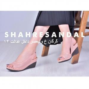 IMG 20190531 104451 790 300x300 - خرید کفش صندل زنانه کد ۴۳۳۰