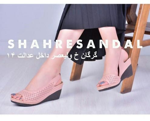 IMG 20190531 104451 790 495x400 - خرید کفش صندل زنانه کد ۸۰۷