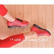 IMG 20190531 110209 685 180x180 - خرید کفش صندل جدید زنانه کد ۳۸۳۵