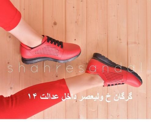 IMG 20190531 110209 685 495x400 - خرید کفش جدید اسپرت دخترونه