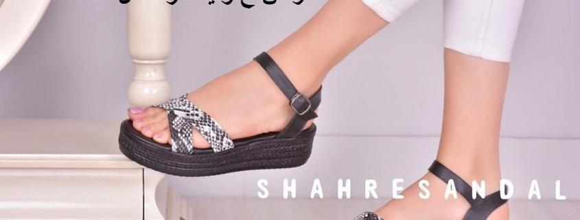 IMG 20190605 100939 233 845x321 - خرید کفش صندل دخترانه مدل شمیم