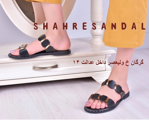IMG 20190614 104715 779 495x400 - خرید کفش صندل زنانه کد ۸۰۷