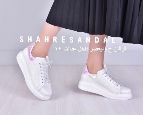 IMG 20190629 105639 421 495x400 - خرید کفش اسپرت جدید دخترانه
