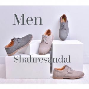 IMG 20190814 091429 159 300x300 - خرید کفش مردونه شیک