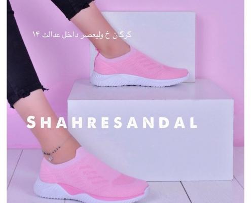 IMG 20190901 093756 489 495x400 - خرید کفش اسپرت دخترانه جدید